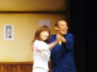 tohoho-dance