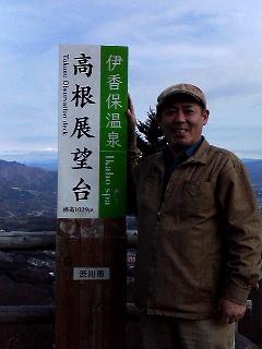 blog-photo-1293330188.7-0