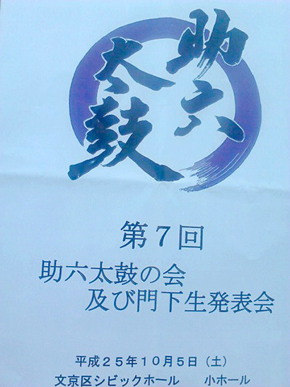 blog-photo-1381304284.76-0